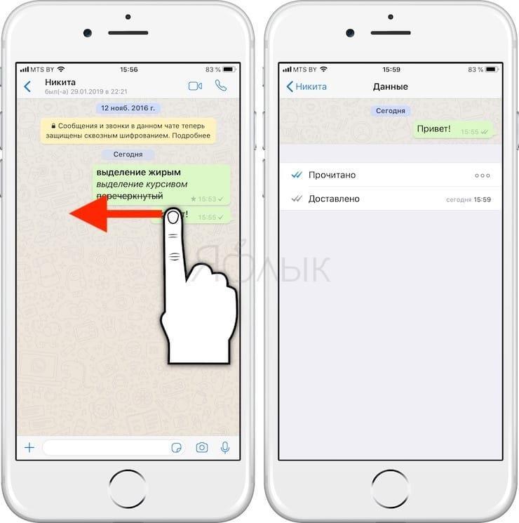 Получение сведений о статусе отправленного сообщения