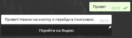 url-кнопка
