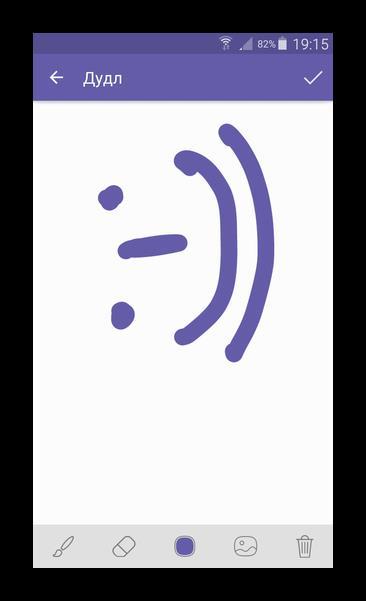 Отправить рисунок от руки Viber