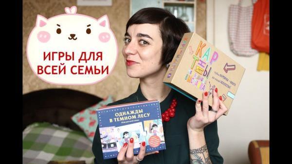 Блог о лучших и новых детских книжках. Продолжение видеоблога, который ведёт «Мартышка» — Валерия Мартьянова. Интересно, свежо и очень весело.