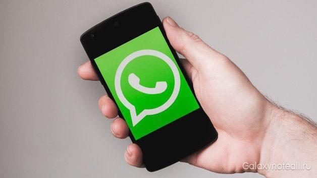 У конкурентов видеозвонки уже есть, так что для WhatsApp это лишь вопрос времени, а не вероятности