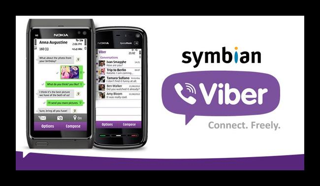 Реклама Viber для Symbian на официальном сайте в 2012 году