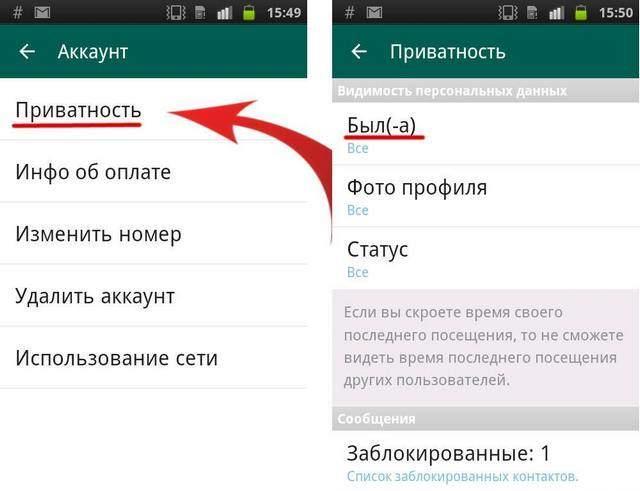 whatsapp-15.jpg