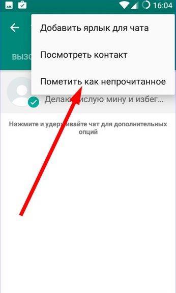 whatsapp-16.jpg