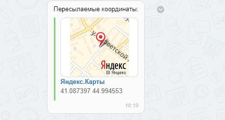 Bitrix24_WhatsApp5