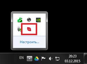 Открыть Скайп