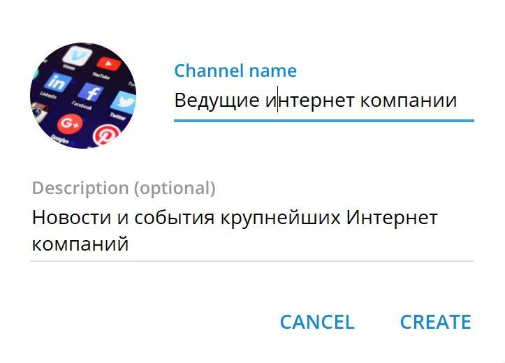 Telegram_2018-08-14_11-31-52