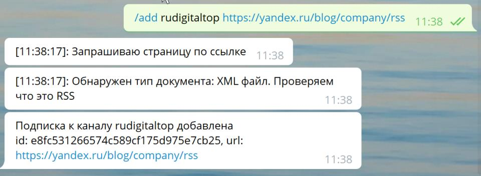 Telegram_2018-08-14_11-38-33
