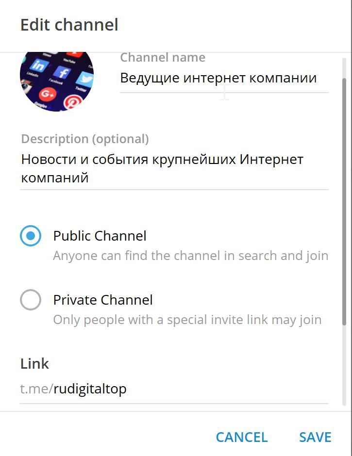 Telegram_2018-08-14_14-48-43