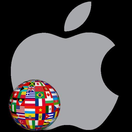 Оффлайн переводчики для iPhone