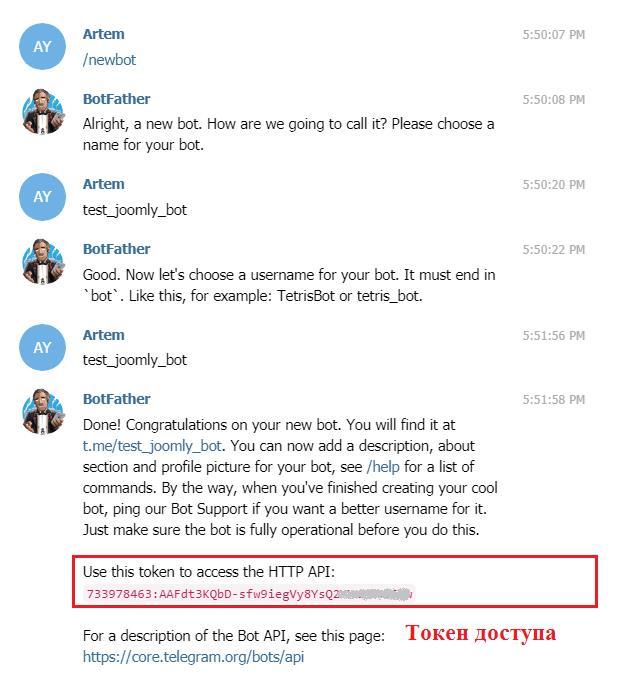 Создание бота telegram