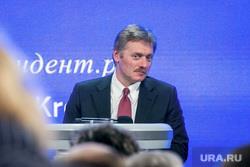12 ежегодная итоговая пресс-конференция Путина В.В. (перезалил). Москва, песков дмитрий