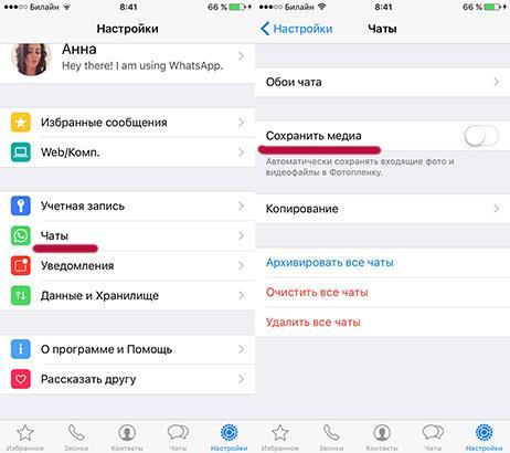 20-sovetov-polzovatelyam-whatsapp