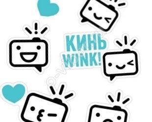 Сообщения wink - новая функция в Вайбере