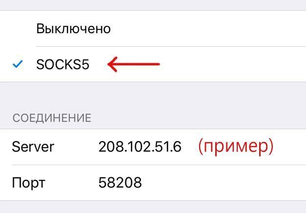 Как пользоваться Telegram с VPN чтобы обойти блокировку?