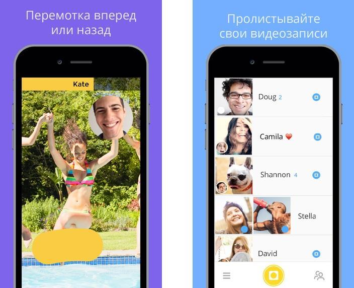 Samba - Скриншот