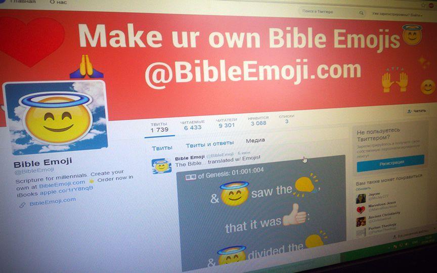 Библию перевели на язык «смайликов»